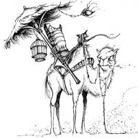 Traveling Companion of Sir Robeazone